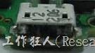 USB連接器金手指氧化