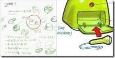 步驟2:概念發展與草圖繪製