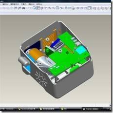步驟4:機構設計