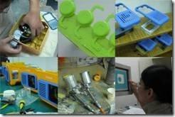 步驟5:模型製作