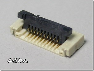 掀蓋式連接器的活動片設計注意事項(right angle connector)