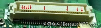 板對板連接器公座彈片下陷問題探討