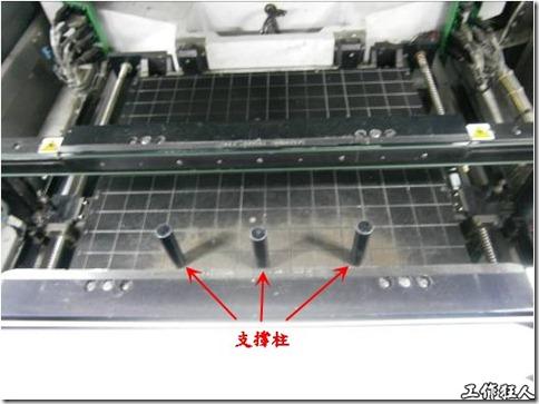 DEK錫膏印刷機的萬用支撐柱。