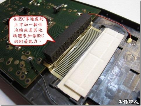 計算機顯示幕缺劃修復