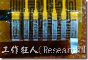 低溫錫膏HoBar拉力測試後FPC端的結果。