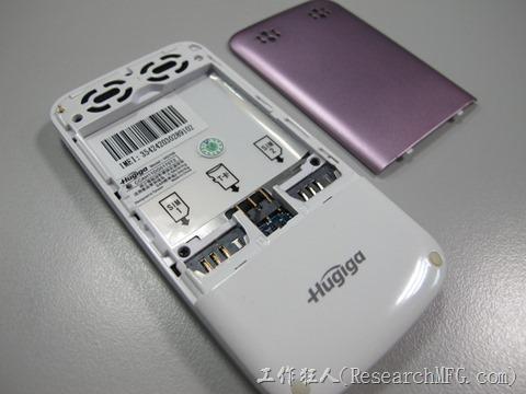Hugiga HG706雙卡雙待滑蓋手機