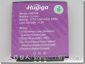Hugiga HG706, 大部分貼牌手機的優點就是會有很多的贈品,所以這支手機除了該有的旅充之外,還有個「座充」,另外包裝內還附有兩顆鋰電池,也就是說多送了一顆原廠的電池當備份,不過這鋰電池上面只有一個WEEE的垃圾桶標誌,而沒有UL或CE的Logo,不過好像很多副廠的鋰電池都沒有這些安規的Logo就是了。