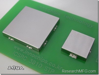 將屏蔽罩(shielding can)安裝於屏蔽夾(SMT shielding clip)之後的樣子。