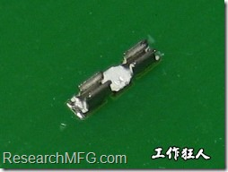 屏蔽夾(SMT shielding clip)