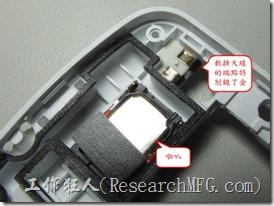 Sony_Errison_W100i。軟排天線也有使用熱融的方法固定在機殼上,接觸的端點內折到機殼內部,與電鍍板的接觸端點一樣使用鍍金。