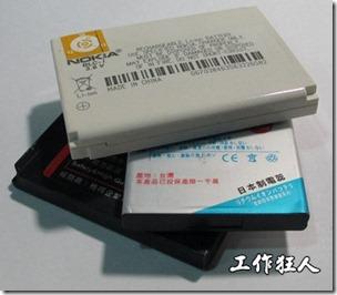 鋰電池充電電池