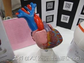 小朋友也製作了一個可以拆解開來的心臟,裡頭藏著點字板與【QR Cod】,讓視障朋友可以經由觸摸瞭解心臟模型瞭解其形狀,並聆聽關於心臟的電子書。