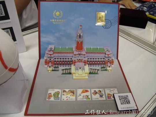 小朋友用紙板作出了一個立體的台灣總統府模型,只要把書本打開就可以觸摸到總統府的實際樣貌,透過【QR Cod】還可以讓視障朋友聆聽並閱讀關於總統府的種種資訊。