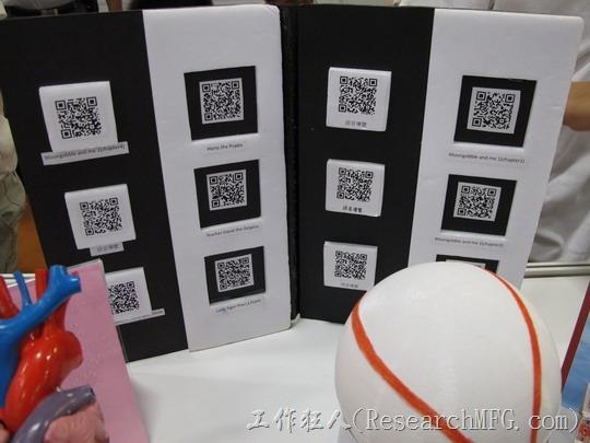 【盲人4D立體有聲書】獲得2014台北國際發明展銅牌