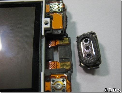Sony Ericsson W550i-40