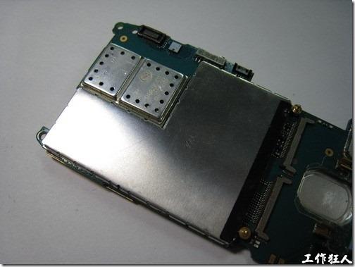 Sony Ericsson W550i-54