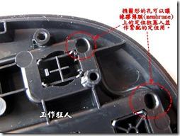 橢圓形的孔可以讓橡膠薄膜(membrane)上的定位柱塞入並作緊配的定位用。