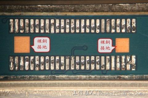 把板對板連接器全部移除,發現其下方板子共有兩個裸銅的方形設計。