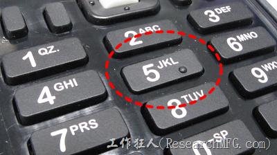 Key stuck(按鍵卡住的幾個可能原因)。圖片的卡鍵為模擬狀況,非實際發生~
