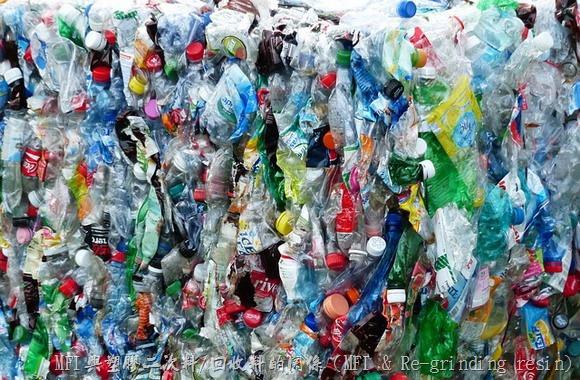 MFI與塑膠二次料/回收料的關係 (MFI & Re-grinding resin)